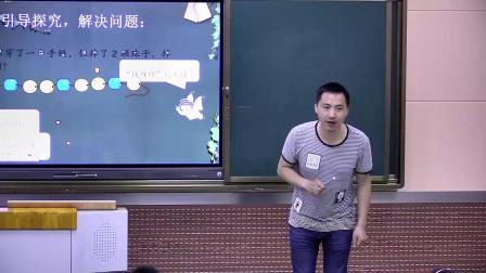《找规律-解决问题》人教2011课标版小学数学一下教学视频-安徽宣城市_宣州区-李冬来