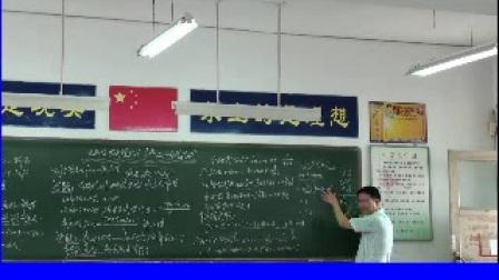 《已知不等式恒成立-求参数的取值范围》北师大版高二数学-吴立波