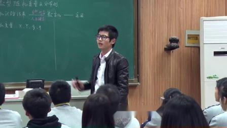 人教版高中数学选修2-3 2.1《离散型随机变量及其分布列》课堂教学视频实录-夏厦