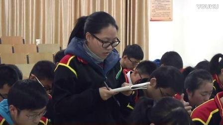 高中语文人教版必修三第一单元第2课《祝福》课堂教学视频实录-张纯瑜