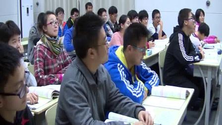 《基因的表达》高一生物-省实验中学:袁华
