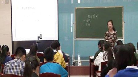 2015年江苏省高中生物优课评比《基因突变》教学视频,沈静丹
