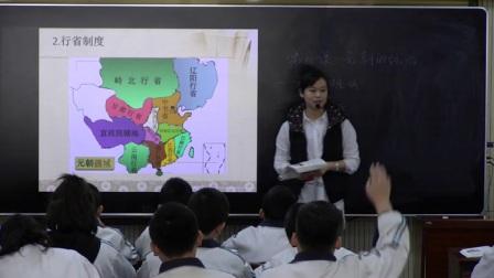 部编版初中历史七下《第11课 元朝的统治》吉林赵萱