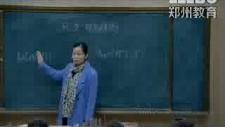 《沉淀溶解平衡》人教版高二化学-登封市第一高级中学:赵阳