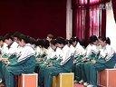 高一音乐优质课展示《琴韵千古有知音》