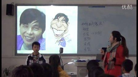 初中美术人教版七年级第1课《小伙伴》重庆魏薇