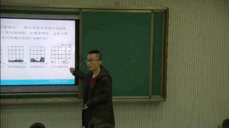 人教版地理七上-3《天气与气候-通用》教学视频实录-朱胜红