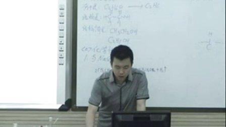 陕西省示范优质课《乙醇2-2》高一化学:西安市85中