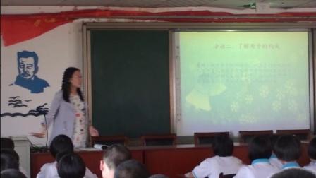 人教课标版-2011化学九上-3.2.1《原子的结构》课堂教学实录-牛旭