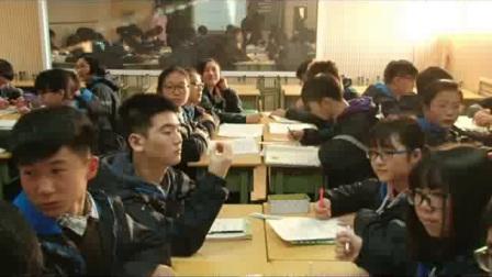 《染色体变异》高一生物-郑州中学:李仙丽