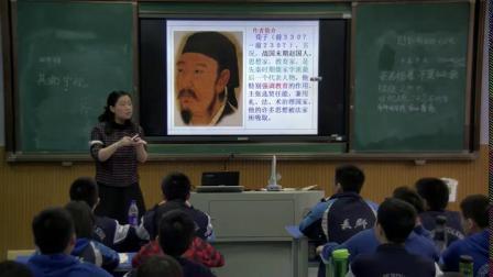 鲁人版高中语文必修一第一单元第1课《劝学》课堂教学视频实录-刘良珍