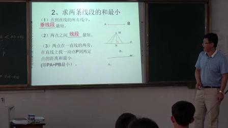 人教2011课标版数学八下-17.2《勾股定理及其逆定理的综合应用》教学视频实录-彭腾涛