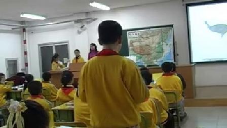 《三级阶梯上的国土》优质课(北师大版品德与社会五上,女教师)
