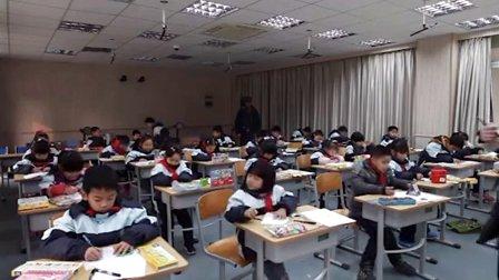 苏少版一年级美术《这是我呀》教学视频,徐翠,2014年新媒体应用与第七届全国中小学互动课堂教学实践观摩活动