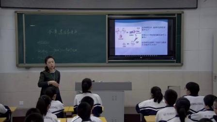 初中生物人教版八下《7.2 基因控制生物的性状》吉林郝丽颖
