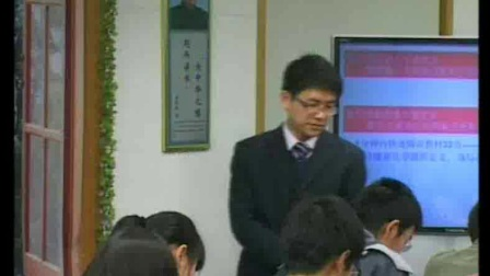 《化学键与化学反应》人教版高一化学-郑州外国语学校:刘俊可