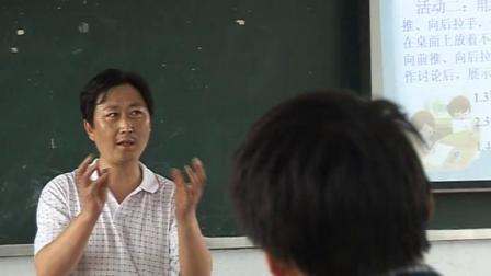人教2011课标版物理 八下-8.3《摩擦力》教学视频实录-唐山市