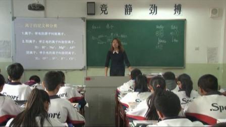 人教课标版-2011化学九上-3.2.2《原子核外电子的排布》课堂教学实录-王玉华
