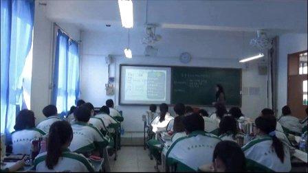 高中化学选修《有机化合物的结构特点》教学视频,天津市,2014学年部级优课评选高中化学入围作品