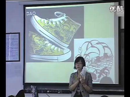 九年级美术 手绘板鞋