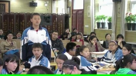 初中生物人教版八下《7.3 生物进化的历程》北京刘占宇