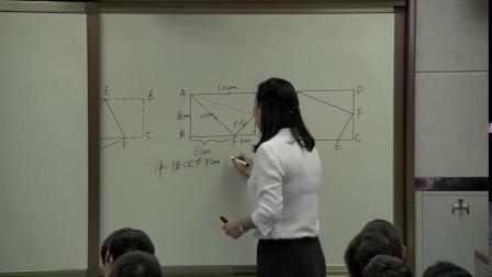 人教2011课标版数学八下-17.2《勾股定理及其逆定理的综合应用》教学视频实录-样焕瑞