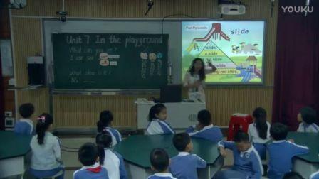 《In the playground》教学实录(牛津深圳版英语二年级,红桂小学:黄绮婷)
