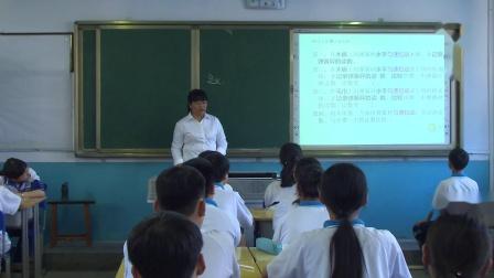 人教2011课标版物理 八下-8.3《摩擦力》教学视频实录-徐芳智
