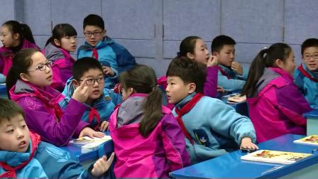 浙美版美术六下第11课《青花瓷》课堂教学视频实录-张劼