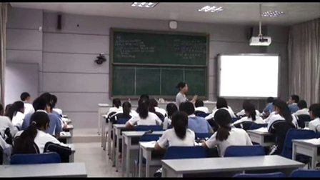 《罗斯福新政》高三历史教学视频-侨城中学罗刚燕