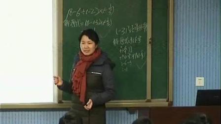 北师大版数学七上-2.11《有理数的混合运算》课堂教学视频实录-周莹莹