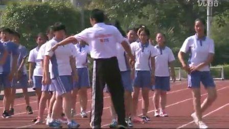 《50米途中跑》教学课例(九年级体育,盐田外国语学校:黄甫贞)