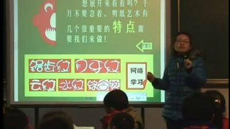 第六届电子白板大赛《剪剪乐-花花脸》(赣版美术三年级,九江小学:李娴)