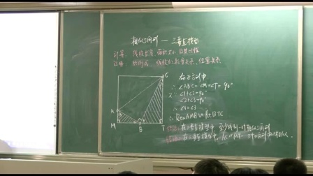人教2011课标版数学九下-27.2《相似三角形》教学视频实录-任燕
