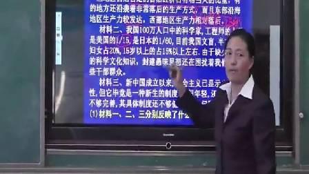 人教版初中思想品德九年级《小平,您好---社会主义初级阶段》甘肃王芝花