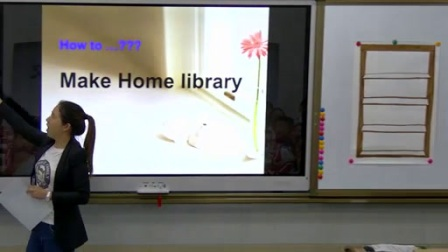 外研版(三起)小学英语五下Module4 Unit 1 Let's make a home library.四川戴杨