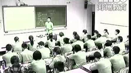 《全反射》人教版高一物理-省实验中学:游明