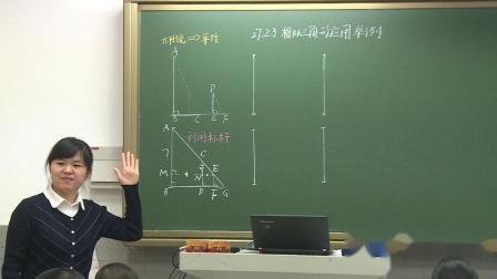 人教2011课标版数学九下-27.2.3《相似三角形的应用举例》教学视频实录-郭高娜