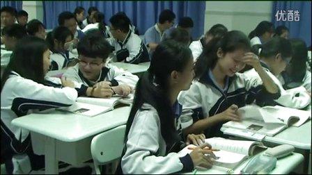 深圳2015优质课《项链》高一语文,华强职业技术学校:黄河