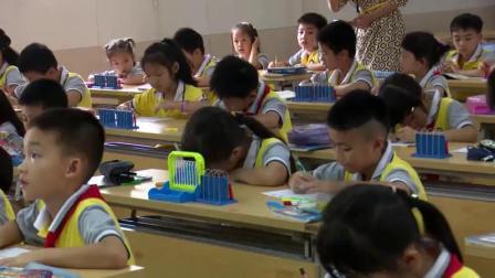 《100以内数的认识-数的读写》人教2011课标版小学数学一下教学视频-广西柳州市_城中区-黄彬