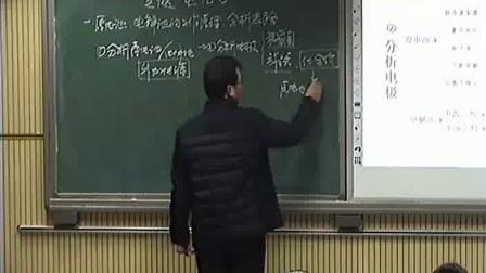 《电化学》人教版高三化学-新郑二中分校:田小波