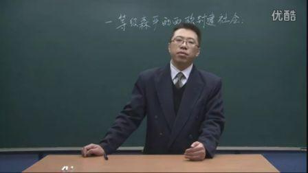 初中历史人教版九年级《中古欧洲社会》名师微型课 北京詹利