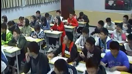 《祝福》2016人教版语文高一,郑州市第二十中学:蔡永霞