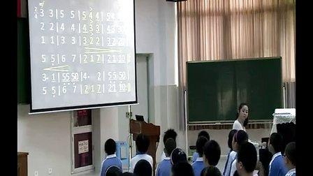 《秋天的联想-土风舞》小学四年级音乐教学视频-育才三小刘艺