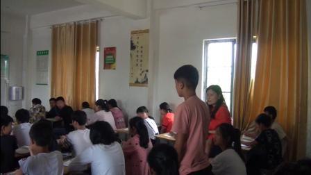 人教版英语七下Unit 1 Section A(1a-2c)教学视频实录(陈丽丽)