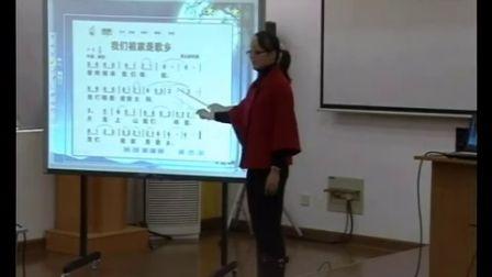 第五届电子白板大赛《我们的祖家是歌乡》(苏教版音乐五年级,无锡市新区旺庄实验小学:俞黎丽)