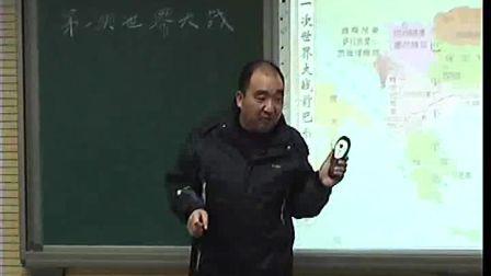 《第一次世界大战》人教版九年级历史-新密市城关镇一初中-杜景阳