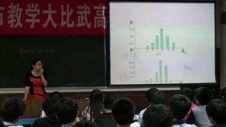 《离散型随机变量的方差》微课评选(人教版高二 数学,南充一中:赵梓燕)