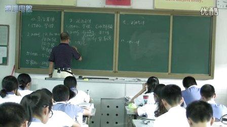深圳2015优质课《细胞器》人教版高一生物,深圳外国语学校:肖什元
