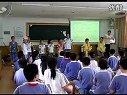 小学四年级音乐优质课《蜗牛与黄鹂鸟》人音版_涂老师